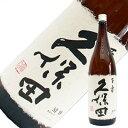 久保田 百寿 特別本醸造 1.8L 1800ml 日本酒