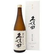 父の日 ギフト 久保田 萬寿(万寿) 純米大吟醸 720ml 日本酒 化粧箱付 御祝い・お返し贈り物には必ず外さない人気商品です 【日本酒 ギフト】【お急ぎOK】 日本酒・お酒 お土産贈り物家飲みに あす楽