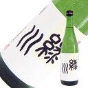 緑川 普通酒 720ml 日本酒