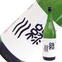 緑川 本醸 1.8L 1800ml 日本酒 お歳暮 年末年始ギフト