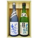 越乃大地 吟醸 720ml 日本酒