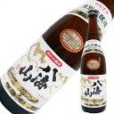 八海山 特別本醸造 720ml 日本酒