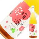 越路吹雪 梅酒 720ml 高野酒造 新潟県産梅酒