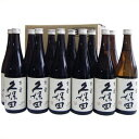 久保田 日本酒 12本詰セット 720ml×12本 久保田 百寿 12本