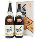 〆張鶴 雪 1800ml×2本 セット 専用化粧箱入 日本酒