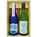 ショッピング飲み比べセット 越乃大地 本醸造 1.8L と久保田 千寿 吟醸 1.8L 日本酒 飲み比べセット 2本セット