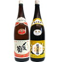 お中元 ギフト 〆張鶴 月 本醸造 1.8Lと越乃寒梅 白ラベル 1.8L日本酒 2本セット