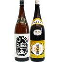 ショッピング新潟 八海山 吟醸 1.8Lと越乃寒梅 白ラベル 1.8L 日本酒 飲み比べセット 2本セット