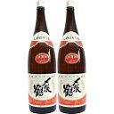 ショッピング新潟 〆張鶴 月 本醸造 1.8L日本酒 2本セット