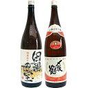 田圃の宝 1.8L と〆張鶴 月 本醸造 1.8L日本酒 2本セット