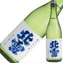 お歳暮 ギフト 2017 八海山 普通酒 1.8Lと八海山 純米吟醸 1.8L日本酒 2本セット