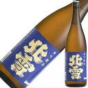 雪中梅 本醸造 1.8Lと八海山 純米吟醸 1.8L日本酒 2本セット