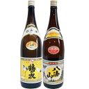 ショッピング飲み比べセット 鶴の友 上白 1.8Lと八海山 普通酒 1.8L 日本酒 飲み比べセット 2本セット