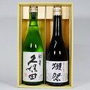 ショッピング獺祭 日本酒 久保田 紅寿と獺祭 純米大吟醸 45 飲み比べセット720ml×2本 送料無料