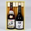 ショッピング飲み比べセット 日本酒 八海山 特別本醸造と獺祭 純米大吟醸45 飲み比べセット720ml×2本 送料無料
