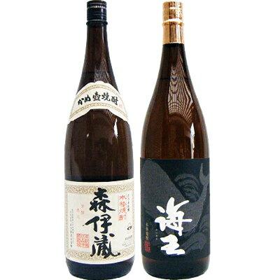 海王芋1800ml大海酒造と森伊蔵芋1800ml森伊蔵酒造焼酎飲み比べセット2本セット