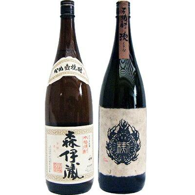 楔(くさび)芋1800ml大海酒造と森伊蔵芋1800ml森伊蔵酒造焼酎飲み比べセット2本セット