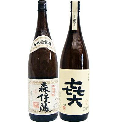 喜六(きろく)芋1800ml黒木本店と森伊蔵芋1800ml森伊蔵酒造焼酎飲み比べセット2本セット