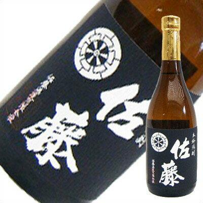 佐藤黒720ml芋焼酎黒麹仕込佐藤酒造焼酎