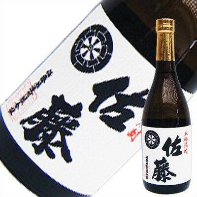 佐藤白720ml芋焼酎佐藤酒造焼酎