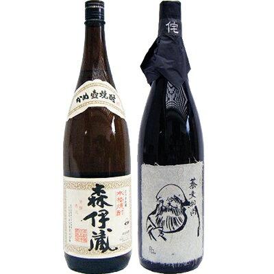 そば和尚 蕎麦 1800ml と森伊蔵 芋 1800ml森伊蔵酒造 2本セット