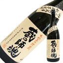 お中元ギフト 蔵の師魂 芋 1.8L/1800ml/小正醸造/本格焼酎
