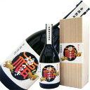 福うさぎ 麦 720ml/研醸/本格焼酎