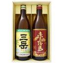 【限定販売】【三岳】芋焼酎 25°三岳酒造【赤霧島】芋焼酎 ...