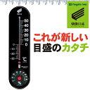 ショッピング壁掛け 【あす楽対応】温湿度計 温度計 湿度計 壁掛け アナログ【快段目盛**かいだんめもり**】温湿度計 縦型 黒 SK-1722KD 新潟精機