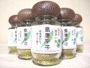 【島唐辛子(青唐辛子)2本セット】【新島SunSun】青唐独特の風味がいきた珍しい一味です。ソムリエ