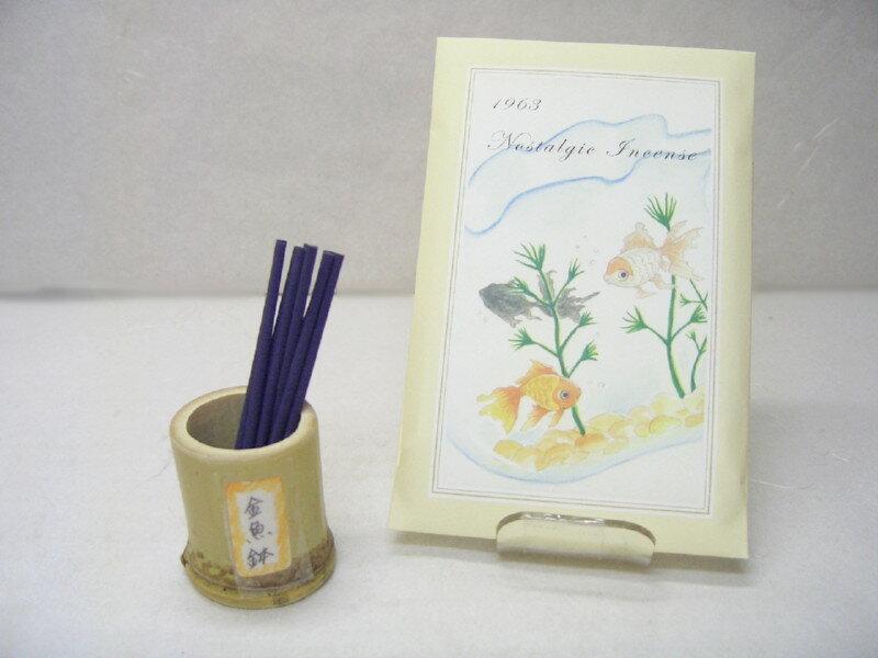 Nostalgic Incense 〜金魚鉢〜
