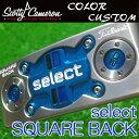 【エキセントリックブルー カラーカスタム】スコッティキャメロン セレクト2014 スクエアバック シルバーミスト仕上げScotty Cameron Select2014セレクト/ブルーカスタム【送料無料】