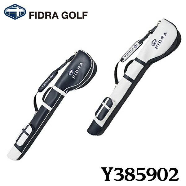 【即納】FIDRA/フィドラ クラブケース Y385902ネイビー/ホワイト