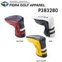 【2016年モデル】FIDRA/フィドラ ヘッドカバー パター用(ピンタイプ) P383280 3色HC Putter