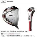 Mizuno/ミズノ MP630ドライバーフブキ64シャフト 【2010USモデル】【送料無料】
