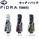2016年秋冬モデル FIDRA/フィドラスタンド式 キャディバッグ P386052ネイビー・レッド/ホワイト/ネイビー・イエロー