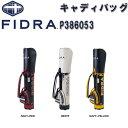 2016年秋冬モデル FIDRA/フィドラキャディバッグ P386053ネイビー・レッド/ホワイト/ネイビー・イエロー