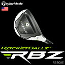【USモデル2012】TaylorMade RBZレスキューRBZグラファイト65シャフトテーラーメイド ROKETBALLZロケットボールズ/RBZ RESCUEユーティリティ/UT