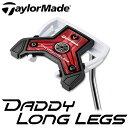 【日本仕様】2013/テーラーメイドダディー ロング レッグスゴーストスパイダー パター DADDY LONG LEGS Black/RseGHOST SpiderTaylorMade 【即納】【日本仕様】【送料無料】