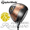 2013 TaylorMade グローレ リザーブ ドライバーGL450/GL550 Reserveシャフトテーラーメイド GLOIRE Reserve ドライバー【日本仕様】【送料無料】