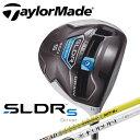 【日本仕様】TaylorMade SLDR S ドライバー ホワイトヘッドフブキJ/ツアーAD MT6シャフトSLDRS/SLDR-S/エス テーラーメイドFUBUKI J/グラファイト MT【2014年】【送料無料】