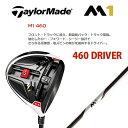 【即納】2016'TaylorMadeM1 460ドライバーTM1-116【日本仕様】テーラーメイド エムワン 460 DRIVER「460」【送料無料】