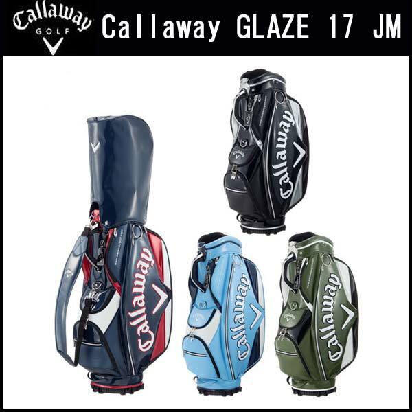 【2017年モデル】キャロウェイグレーズ17JM 9.5型キャディバッグCallaway Glaze17JM【日本正規品】【送料無料】