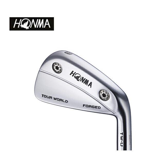【受注生産】ホンマゴルフTOUR WORLD TW-U ユーティリティアイアンNS PRO950GH-S スチールシャフト装着本間ゴルフ/HONMANS PRO950GHシャフト【送料無料】