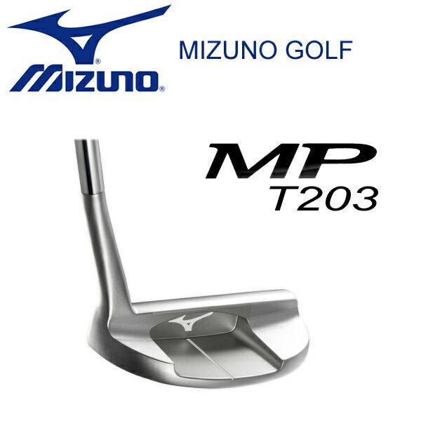 Mizuno/ミズノ MP-T203 パターMP T2 PUTTERオリジナルスチールシャフト MPT203【新品】【送料無料】 名古屋市