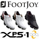 XPS-1 Boa