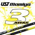 UST Mamiya/マミヤ ATTAS3 【アッタス3 サンジョウ】 (アッタスT3)【新品未使用】【送料無料】【smtb-tk】