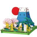 日本の名所 hacomo(ハコモ) hacomo PUSU PUSU 富士山 a4562201013631おうち時間 工作 飾り ペーパークラフト おすすめ
