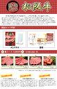 選べるギフト「松阪牛」梅コース【商品引換券】【A...