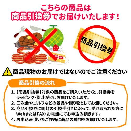 冷凍マンゴープリン 90ml 8個入り 商品引...の紹介画像3